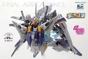 G System Gundam