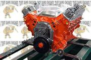 Dodge 440 Engine