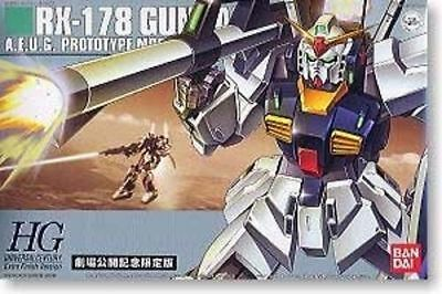 Bandai Hguc 1/144 Rx-178 Gundam Mk-Ii Extra Finish Ver Plastik Modellbau Set (Gundam Extra Finish)