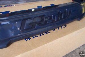 Greddy Front Lip Spoiler 97-98 240SX S14 Kouki