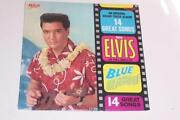 Elvis Blue Hawaii