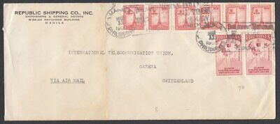 (CP036) PHILIPPINES - 1955 NATIONAL RED CROSS COVER TO GENEVA