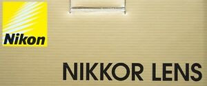 Nikkor / Nikon lenses for sale