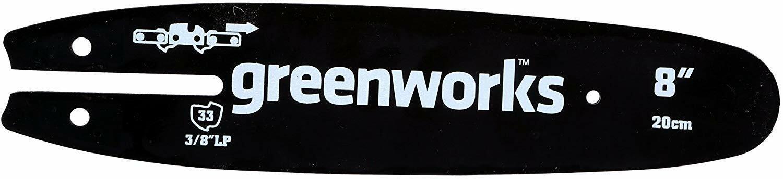 """Greenworks 8"""" Pole Saw Bar 29062 - Ryobi Remington Troy-Bilt"""