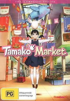 Tamako Market: Season 1 ( Region 4 DVD ) Brand New !!