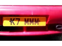 Private number plate K7MMM