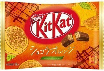 Kit Kat Halloween Orange (Japanese Kit-Kat Chocolat Orange KitKat Chocolates 12)