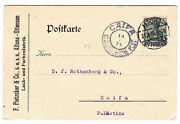 Palestine (1948-Now)