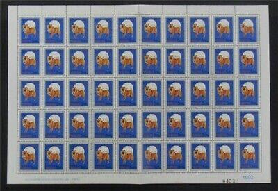 nystamps Macao Stamp # 718 Mint OG NH $150   L23y3378