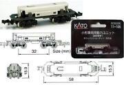 009 Locomotive