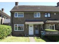 3 bedroom house in Bannerlea Road, Birmingham, B37 (3 bed)