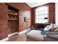 2 bedroom flat in Lancaster House, Manchester, M1 (2 bed) (#993378)