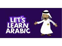 Learn Arabic £5