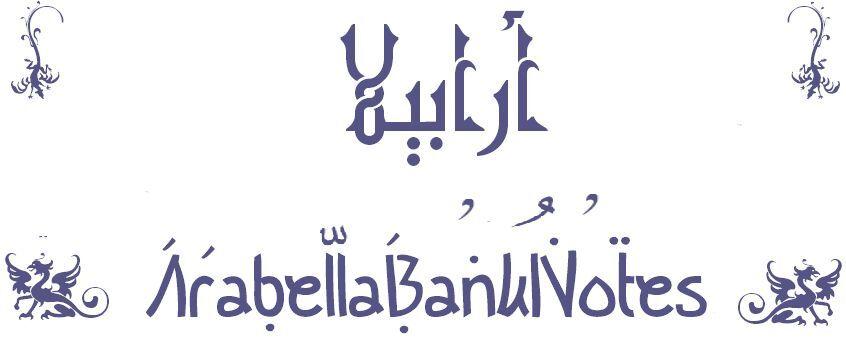arabellabanknotes.com