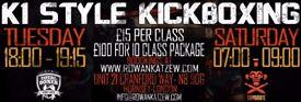 K1 Style Kickboxing / Muay Thai Classes in North London!