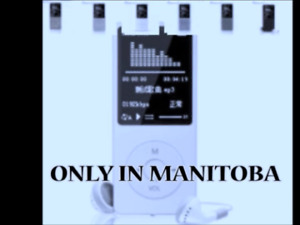 FREE DELIVERY IN DOWNTOWN MP3 PLAYER BRAND NEW- LIMITED QTY LEFT