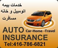 Looking for cheap car insurance? save up to 60% on car insurance