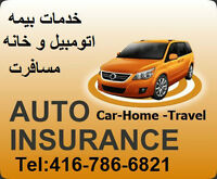 Need auto and Home insurance?Save 60% and hundreds of dollars Wa