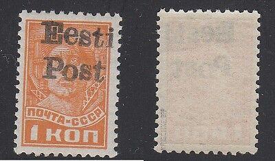 Estland Elwa 1X, postfrisch, geprüft Krischke BPP