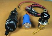 Motorcycle Power Port