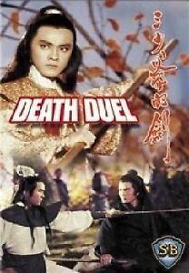 Death Duel DVD Brand New