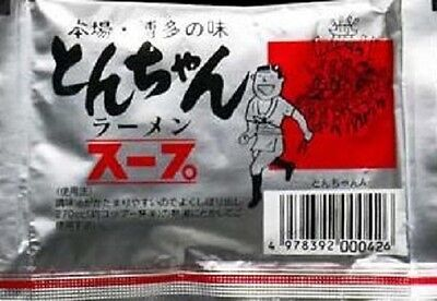 Japanese Instant Noodles Hakata Ramen Pork Bone Soup 10 Packs Free P&P