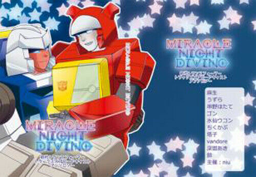 "Transformers Doujinshi ""MIRACLE NIGHT DIVING""  / POPLOT"
