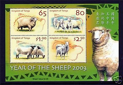 Tonga 2003 Year of the Sheep M.S.SG1575 MNH