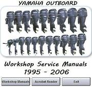 Yamaha Outboard Manual