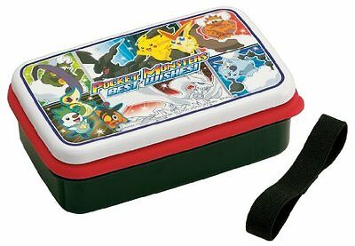 New Skater lunch box silicon seal pig 380ml Pokemon Best Wish