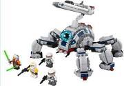 Lego 75013