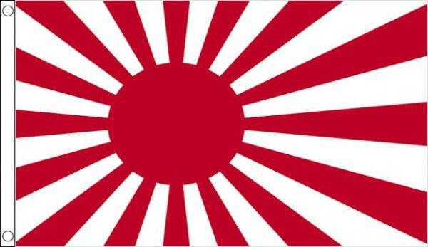 HUGE 8ft x 5ft Japan Rising Sun Flag Massive Giant Japanese National Asia Asian