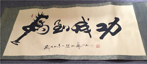 Chinese calligraphy, beautiful, original, collectable