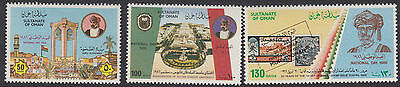 OMAN: 1986 National Day set   SG331-3 MNH