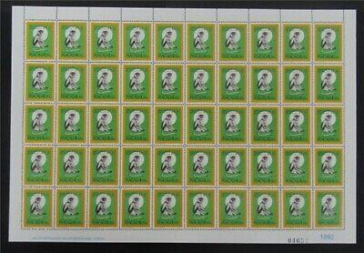 nystamps Macao Stamp # 662 Mint OG NH $188   L23y3366