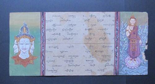 Large Manuscript Illustrated Thailand (2)