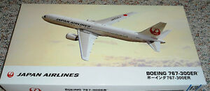 Hasegawa 1/200 Boeing 767-300ER Japan Airlines new color