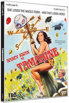 DVD:TAMAHINE - NEW Region 2 UK