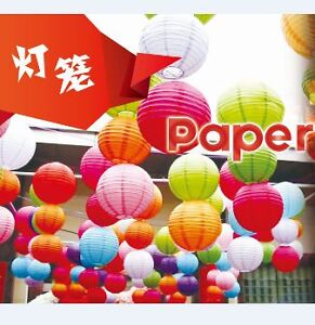 Paper Lanterns Wholesale $1 up