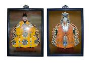 Chinese Emperor Painting