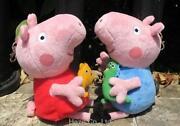Peppa Pig George