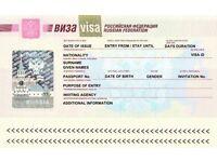 Travel visas assistance and consultancy inc. requirements, form filling, vouchers, courier etc.