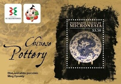 Micronesia - Wuxi Expo-Chinese Pottery Stamp- Souvenir Sheet MNH