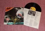 Amon DUUL II LP
