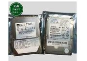 IDE Laptop Hard Drive 7200 RPM
