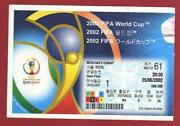 2002 World Cup Tickets