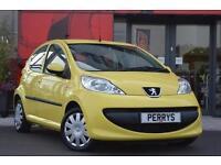 2008 Peugeot 107 1.0 Urban 5 door Petrol Hatchback