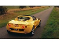 Lotus Elise S1 Wanted