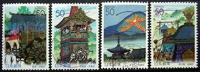 R590 Japan 2003 Kyoto: four traditional festivals 4 used