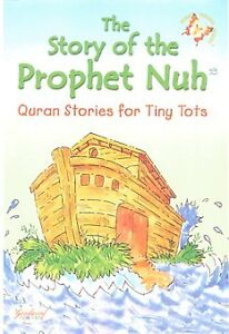 Quran Stories for Little Hearts. 10 bestselling Islamic Childrens Books GoodWord